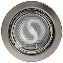 LANDLITE KIT-60A-3, 3db 13W GU10 230V fehér kompakt fénycső (energiatakarékos izzó), forgatható kivitel, beépíthető lámpa szett (3 db-os szett), matt króm
