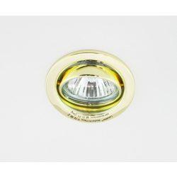 LANDLITE Halogén, GU10, 5x50W, Ø80mm, billenő, arany, spot lámpa szett (KIT-60A-5)