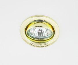 LANDLITE KIT-60A-5, 5db 50W GU10 230V halogén izzó, forgatható kivitel, beépíthető lámpa szett (5 db-os halogén szett), arany