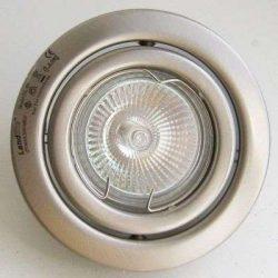 LANDLITE KIT-60-5, 5db MR16 20W 12V halogén izzó, forgatható kivitel, 95mm beépíthető lámpa szett (5 db-os halogén szett), arany