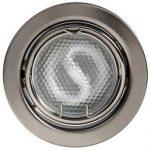 LANDLITE KIT-60-3, 3db 7W GU10 230V fehér kompakt fénycső (energiatakarékos izzó), forgatható kivitel, beépíthető lámpa szett (3 db-os szett), matt króm