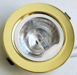 LANDLITE DL-04, 1xJC max 20W 12V G4 halogén izzó, fix kivitel, egyes beépíthető lámpa, arany színben
