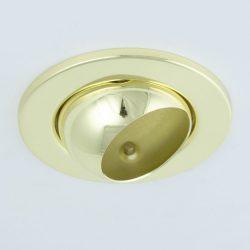 LANDLITE Egyes keret, E14-R50, billenő, egyenes, arany, max. 40W, spot keret (DL-710)