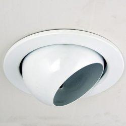 LANDLITE Egyes keret, E27-R80, billenő, egyenes, fehér, max. 100W, spot keret (DL-730)