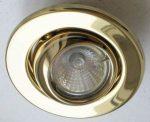 """LANDLITE KIT-713-5, 5db MR11 20W 12V halogén izzó, forgatható kivitel, """"Kis Béka Szem"""", beépíthető lámpa szett (5 db-os halogén szett), arany"""
