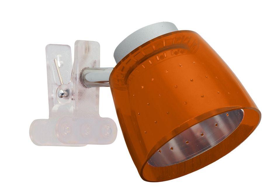 LANDLITE FELIX G929-1C csíptetős spotlámpa (narancs), G9 foglalattal